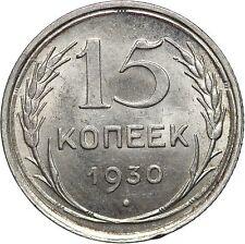 Russia 15 Kopeks, 1930 HIGH GRADE, Mint Luster