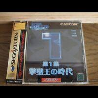 Sega Saturn CAPCOM GENERATION VOL.1 Gekitsuiou No Zidai Japan Game SS Import OBI