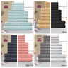 LUXURY 10PC TOWEL BALE SET 100% COTTON FACE HAND BATH BATHROOM 21 COLOURS LISBON