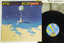 ELECTRIC LIGHT ORCHESTRA TIME JET 25AP 2111 Japan CAP OBI VINYL LP