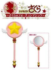 Banpresto Cardcaptor Sakura Magic Prize C Star Wand Unsealed Handheld Mirror NEW