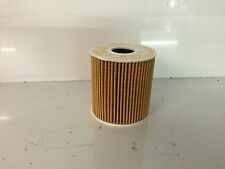 Land Rover Freelander 2 04-10 2.2 TD4 Oil Filter LR001247