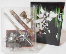 MONONOFU Miniature Weapon Model King Arthur Excalibur Sword BOFORD