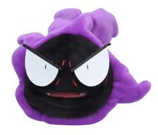 Pokemon Plush doll Pokémon fit Gastly Japan Pocket Monster New anime