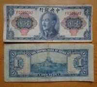 The Central Bank Of China 1 Yuan Banknotes 1945 Chiang Kai-shek
