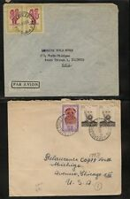 Belgian Congo  to US  two covers