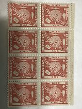Chile/Argentina Tierra del Fuego Mi. 1, Unused Block Of 8 W/top Margin Kidd & Co