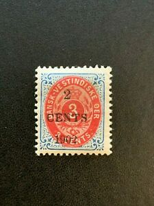 DWI Stamp #24 Mint Hinged