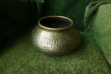 Vintage Middle Eastern Islamic Turkish brass bowl or jardiniere