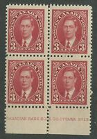 CANADA #233 MINT PLATE BLOCK NH SCARCE
