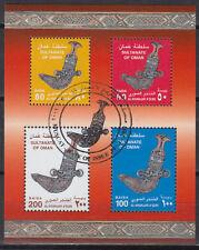 Oman 2001 used Bl.24 Freimarken Definitives Dolch Dagger [ga913]
