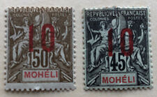 MOHELI: two stamps MH, red 10 surcharge