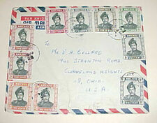 BRUNEI 10 or MOE STAMPS ON 1958 SERIA TO USA