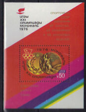 Olympics Sheet Russian & Soviet Union Stamps