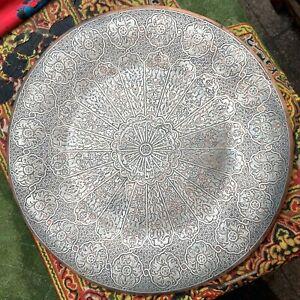 Antique Handmade Silver Inlaid Mamluk/Ottoman Bronze/Copper Centerpiece Plate