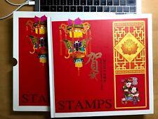 CHINA 2010-1 2010-30 ALBUM Whole Year of Tiger Full stamp set English Version