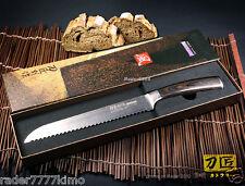 Japanese Design Serrated Bread Knife Slicer 7.8 inch Wood Handle NEW