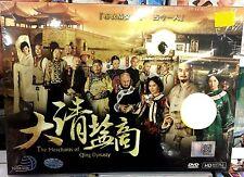 The Merchants of Qing Dynasty 大清鹽商(Chapter 1 - 34 End) ~ 7-DVD SET ~ English Sub