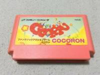 Nintendo FAMILY COMPUTER COCORON action TAKERU tested and working Famicom FC NES