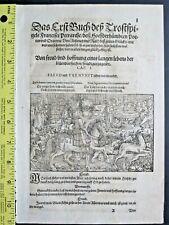Petrarch,Trostspiegel,joy and hope of a long life,HansWeiditz,Woodcut,1584