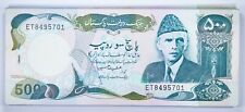 Pakistan 500 Rupees Brick Original Bundle Ishrat Hussain Unc Jinnah Banknote