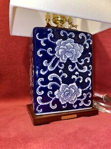 Ralph Lauren Lotus Porcelain Blue Table Lamp & Shade New w/ Tag