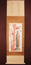 "JAPANESE HANGING SCROLL :  ""Guanyin buddha and Red Maple"""