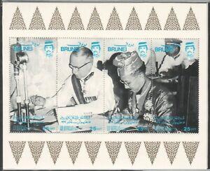 BRUNEI DARUSSALAM 1984 INDEPENDENCE (CONSTITUTION) SOUVENIR SHEET 4 STAMPS MINT