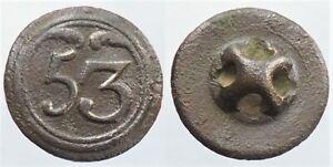 1er Empire, bouton plat N° 53 PM