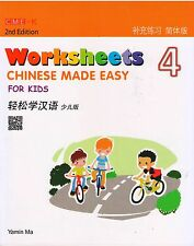 Chinese Made Easy for Kids 2nd Ed (Simplified) Worksheets 4