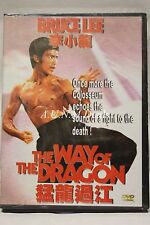 the way of the dragon bruce lee ntsc import dvd English subtitle