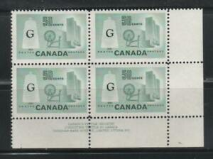 Canada  #O38a Lower right Plate # 1.MNH