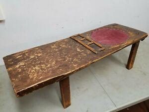 Antique Primitive Wooden Cobbler's Bench, Shoe Making & Repair, Coffee Table