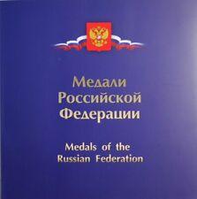 RUSSIA RUSSLAND 2019 SP 4/19 State Awards RF Medals Medaillen Orden Order MNH