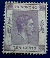 HONG KONG:1946 -1952 King George VI 10c Rare & Collectibe Stamp.