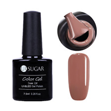 7.5ml Soak Off UV Gel Polish Caramel Color Coffee Nail Art Gel Varnish UR SUGAR