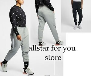 Nike Women's Tech Fleece Trousers Jogger Pants
