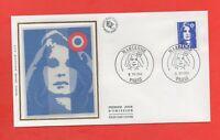 FDC Juillet 1994 - MARIANNE  (583)