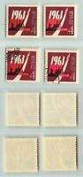 Russia USSR 1963 SC 2806-2807 MNH and used . f4987
