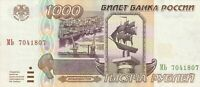 Vintage Russia 1000 Rubles Banknote 1995 Pick 261 Old Paper Currency