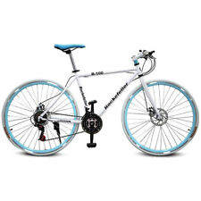 "Men's Women's 26"" Road Bike School Bicycle 21 Speed Steel White College Vehicle"