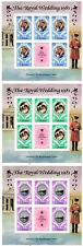 GHANA 1981 ROYAL WEDDING SET OF ALL 3 IMPERFORATE COMMEMORATIVE SHEETS MNH