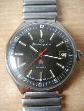 Russian Military Soviet watch CCCP USSR Komandirskie MINISTRY OF DEFENCE SERVICE