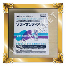 Santen Sante Soft Santear Eye Drops 5ml × 4 Japan To exhaustion of tired eyes