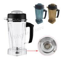 Juicer Blender Spare Parts 2L Container Jar Jug Pitcher Cup for Vitamix 60oz
