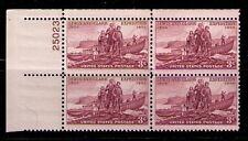 US USA Sc# 1063 MNH FVF PLATE # BLOCK Lewis & Clark Boat Missouri River Explorer