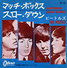 "THE BEATLES - Matchbox / Slow Down - PS - JAPAN - 7"" - 45 RPM - ODEON (OR-1156)"