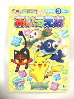 Cuaderno de Entrenamiento Hiragana Japonés con Pizarra Desmontable Cartas