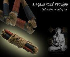 Thai Amulet Magic Amulet Takrud Lp Thob Year 2475,wat Chang Puak Temple,rare.