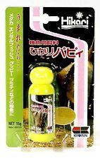 Hikari First Bites Baby Fry Fish Food Feed Japan Papy Juvenile Young Hatching